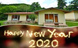 Нова Година в <em>Рила</em> Планина! 2 Нощувки на човек + Празнична Вечеря с Dj в Комплекс Валдис, Местност Жабокрек