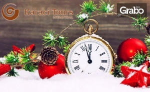 Нова Година в Паралия Катерини! Екскурзия с 3 Нощувки, 3 Закуски и 2 Вечери, Транспорт и Посещение на Солун