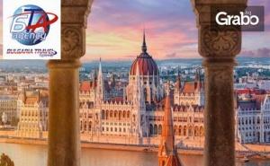 През Декември до Братислава, Бърно и Будапеща! 3 Нощувки със Закуски, Плюс Транспорт и Възможност за Прага и <em>Виена</em>