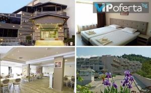 Еднодневен със Закуски и Вечери за Двама или Трима в Спа Хотел Панорама, <em>Сандански</em>