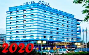Нова Година в Хотел Аква, <em>Бургас</em>. 1, 2, 3 или 4 Нощувки със Закуски и Празнична Вечеря с Dj и Програма в Зала Аква + Басейн и Спа