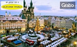 Предколедна Екскурзия до Будапеща и <em>Виена</em>! 3 Нощувки със Закуски, Плюс Транспорт и Възможност за Залцбург