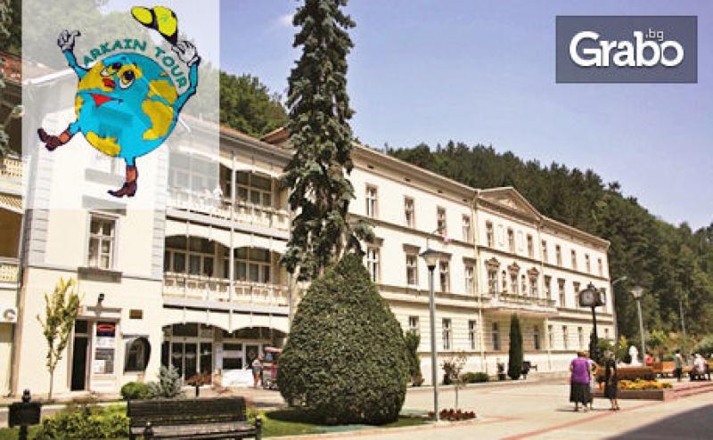 Нова Година в Рибарска Баня, Сърбия! 3 Нощувки със Закуски, Обеди и Вечери в Хотел Рибарски Конаци