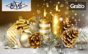 Ранни Записвания за Нова Година във Върнячка Баня! 2 Нощувки със Закуски и 2 Празнични Вечери в Хотел Vila Lazar***