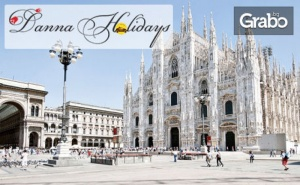Виж <em>Загреб</em> и Верона! 3 Нощувки със Закуски, Плюс Транспорт и Възможност за Посещение на Венеция и Милано