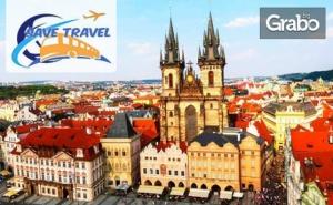 Посети Братислава, <em>Прага</em> и Карлови Вари! 3 Нощувки със Закуски, Плюс Транспорт