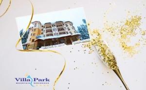 Нова Година 2020 в <em>Боровец</em>! 2 Нощувки на човек със Закуск и Вечери, Едната Празнична с Богата Програма и Жива Музика  + Басейн в Хотел Вила Парк