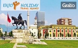 Нова Година в Албания! Виж Дуръс и Елбасан с 3 Нощувки със Закуски и 2 Вечери, Плюс Транспорт и Посещение на <em>Скопие</em>