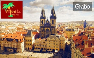През Декември до Будапеща, Прага, Виена! 5 Нощувки със Закуски, Плюс Транспорт и Възможност за Дрезден