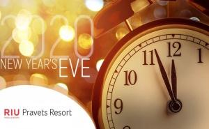 Нова Година в Хотел Риу <em>Правец</em>! 3 Нощувки със Закуски и Вечери на човек + Празнична Вечеря в Зала <em>Правец</em> + Басейн и Спа Зона