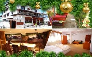 Коледа в <em>Трявна</em>! 3 или 4 Нощувки на човек със Закуски + 2 Вечери, Едната Празнична с Dj от Хотел Извора
