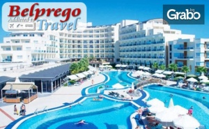 Лукс в Кушадасъ през 2020г! 7 нощувки на база Ultra All Inclusive в Хотел Sealight Resort*****