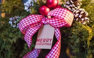 Коледа в Парк-Хотел Орлов Камък, <em>Копривщица</em>! 3 Нощувки на човек със Закуски и Две Традиционни Празнични Вечери + Басейн и Релакс Пакет