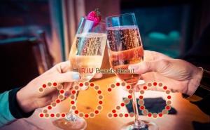 Нова Година в Хотел Риу <em>Правец</em>! 3 Нощувки със Закуски и Вечери на човек + Празнична Вечеря в Зала Терра + Басейн и Спа Зона