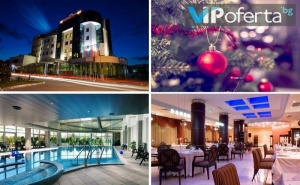 Двудневен и Тридневен Пакет със Закуски, Празнични Вечери, Изненади, Разходка и Спа в Diplomat Plaza Hotel & Resort****