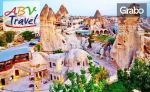 Екскурзия до Анкара, Кападокия, Кония, Бурса и Истанбул! 4 Нощувки със Закуски и Транспорт