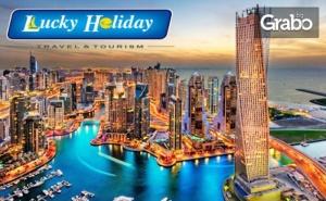 В <em>Дубай</em> за Първи Април! 5 Нощувки със Закуска в Хотел Novotel Al Barsha****, Плюс Самолетен Транспорт