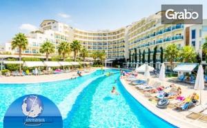 Лято 2020 в <em>Кушадасъ</em>! 7 нощувки на база Ultra All Inclusive в хотел Sea Light 5*