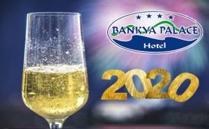 Нова Година 2020 в <em>Банкя</em>! 1, 2 или 3 Нощувки на човек със Закуски  и Вечери, Едната Празнична + Уелнес Пакет  в <em>Банкя</em> Палас****, гр. <em>Банкя</em>