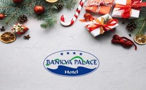 Коледа в <em>Банкя</em>! 1, 2 или 3 Нощувки на човек със Закуски,  и Вечери + Уелнес Пакет  в <em>Банкя</em> Палас****, гр. <em>Банкя</em>