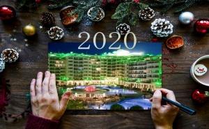 Нова Година в Хотел Емералд Резорт Бийч и Спа*****, <em>Равда</em>! 1 или 2 Нощувки на човек със Закуски, Вечери и Празничен Куверт + Термо Зона