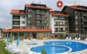 4* Коледа в Хотел Балканско Бижу, <em>Банско</em> Разлог