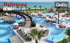 Нова Година Край Анталия! 4 Нощувки на База Ultra All Inclusive в Sherwood Dreams Resort***** в Белек