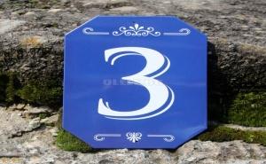 Синя Метална Табелка с Номер