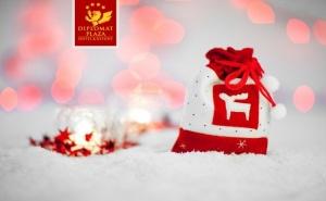 Коледа в Дипломат Плаза****, <em>Луковит</em>! 2 или 3 Нощувки на човек със Закуски и 2 Празнични Вечери + Басейн и Спа