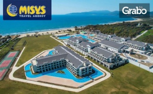 Почивка в <em>Кушадасъ</em> през Май! 7 нощувки на база Ultra All Inclusive в Korumar Ephesus Beach & Spa Resort*****