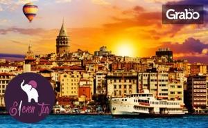 До Истанбул за Фестивала на Лалето! 2 Нощувки със Закуски в Хотел 5*, Плюс Транспорт от <em>София</em> и Посещение на Одрин