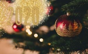 Нова Година 2020 в <em>Тетевен</em>! 2, 3 или 4 Нощувки на човек със Закуски, Обеди и Вечери, Едната Празнична  + Релакс Зона от Хотел Здравец