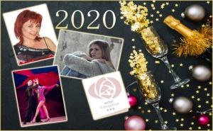 Нова Година в Гранд Хотел <em>Казанлък</em>***! 2 или 3 Нощувки на човек със Закуски и Вечери + Новогодишен Куверт и Програма + Басейн и Релакс Център с Минерална Вода