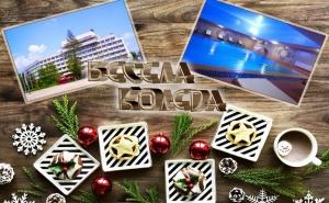 Коледа в Гранд Хотел <em>Казанлък</em>***! 2 или 3 Нощувки на човек със Закуски и Вечери + Празнична Програма + Басейн и Релакс Център с Минерална Вода