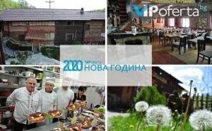 Четиридневена Екскурзия в Сърбия, с Включени 3 Нощувки със Закуски и Вечери, Празнична Новогодишна Програма от Бамби М Тур