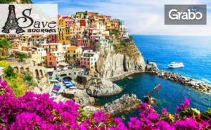 В Италия, Словения и Хърватия през Декември! 4 Нощувки със Закуски и 3 Вечери, Плюс Самолетен и Автобусен Транспорт