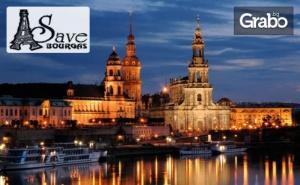 Предколедна Екскурзия до Залцбург, Мюнхен, Прага, Дрезден, <em>Виена</em> и Будапеща! 5 Нощувки със Закуски, Плюс Транспорт