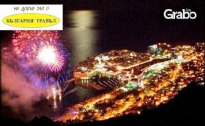 За Нова Година в Черна Гора! 4 Нощувки със Закуски и 3 Вечери в Хотел Palma**** в Тиват