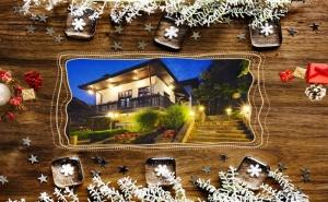 Коледа Край <em>Габрово</em>! 3 или 4 Нощувки на човек със Закуски и 2 Празнични Вечери в Комплекс Фенерите***