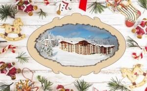 Коледа в <em>Пампорово</em>! 3, 4 или 5 Нощувки за Двама със Закуски и Вечери, Едната Празнична с Програма + Басейн и Релакс Пакет в Апарт-Хотел Форест Нук