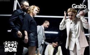 Гледайте спектакъла Белла Фигура - на 15 Октомври