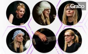 Моноспектакълът на Яна Огнянова Жената е странно животно - на 17 Октомври
