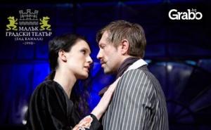 Гледайте Калин Врачански и Луиза Григорова-Макариев в спектакъла Бел Ами на 16 Октомври