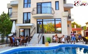 3 нощувки за ДВАМА + басейн и релакс център с минерална вода в Къща за гости Его, с. Минерални бани