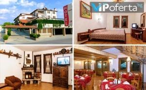 Еднодневен Пакет с Вечеря за Двама или Трима + Релакс Пакет в Хотел Аджев Хан, <em>Сандански</em>
