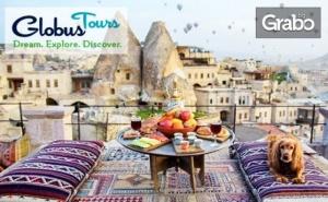 Екскурзия до Анкара, Кападокия, Коня и Бурса! 5 Нощувки със Закуски и Вечери, Плюс Транспорт