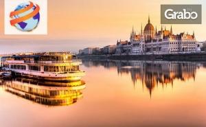 Предколедна Приказка в Будапеща! 2 Нощувки със Закуски, Транспорт и Възможност за <em>Виена</em> и Големия Завой на Дунав
