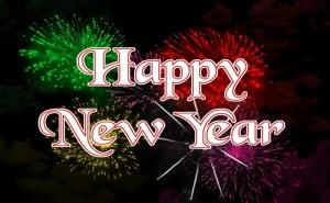 Нова Година в Сандански! 2 или 3 Нощувки на човек със Закуски и Празнична Вечеря с Музикално-Артистична Програма и Релакс Пакет в Хотел Панорама***!