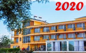 Нова Година в <em>Петрич</em>! 2 или 3 Нощувки на човек със Закуски и Празнична Вечеря в Парк Хотел Ванга