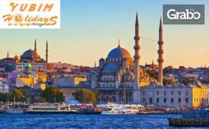 Есенна Екскурзия до Истанбул! 2 Нощувки със Закуски, Плюс Транспорт, Панорамна Обиколка и Посещение на Одрин